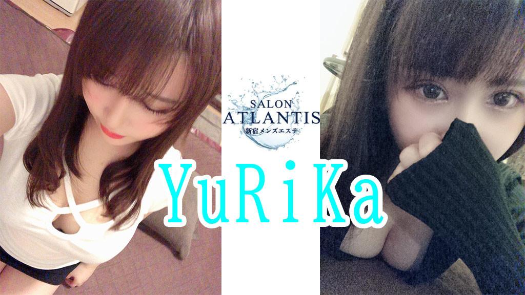 【極嬢エステ体験談】新宿『ATLANTIS アトランティス』ユリカ♡ ぷりぷりHなぬくもりギャルはとっても素敵な女の子?