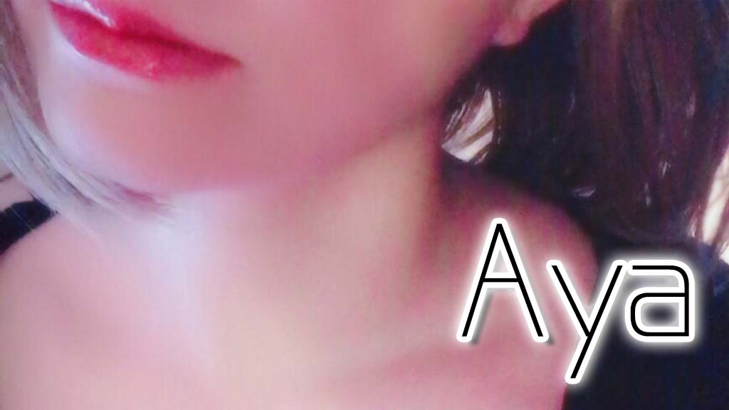 【極嬢体験談】大阪 あやさん💛蜜のように甘く滴るオイルと恋のトリートメント💗