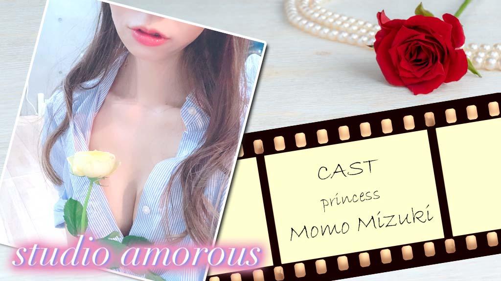 【極嬢体験談】後楽園『スタジオアモラス』美月萌杏💛メロウなSっ気に誘われて、大人の濃蜜舞踏会